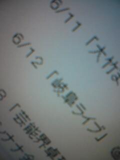 20100611235111.jpg