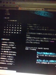 20101126194001.jpg