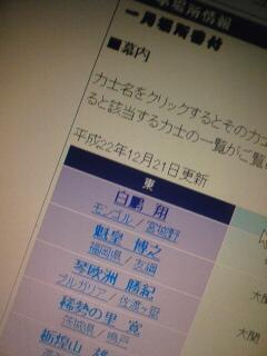 20101221203756.jpg